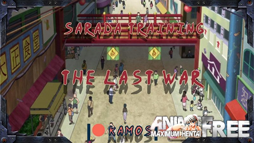 Sarada Training: The Last War / Тренировка Сарады: Последняя война [2017] [Uncen] [ADV] [Android Compatible] [ENG] H-Game