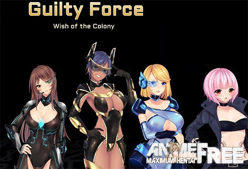 Guilty Force: Wish of the Colony [2019] [Uncen] [Action, ADV] [Android Compatible] [ENG,RUS,CHI] H-Game