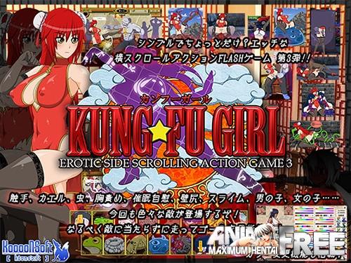 Kung-Fu Girl -Erotic Side Scrolling Action Game 3- [2020] [Uncen] [Action, Animation, Side-scroll] [ENG,JAP,KOR] H-Game
