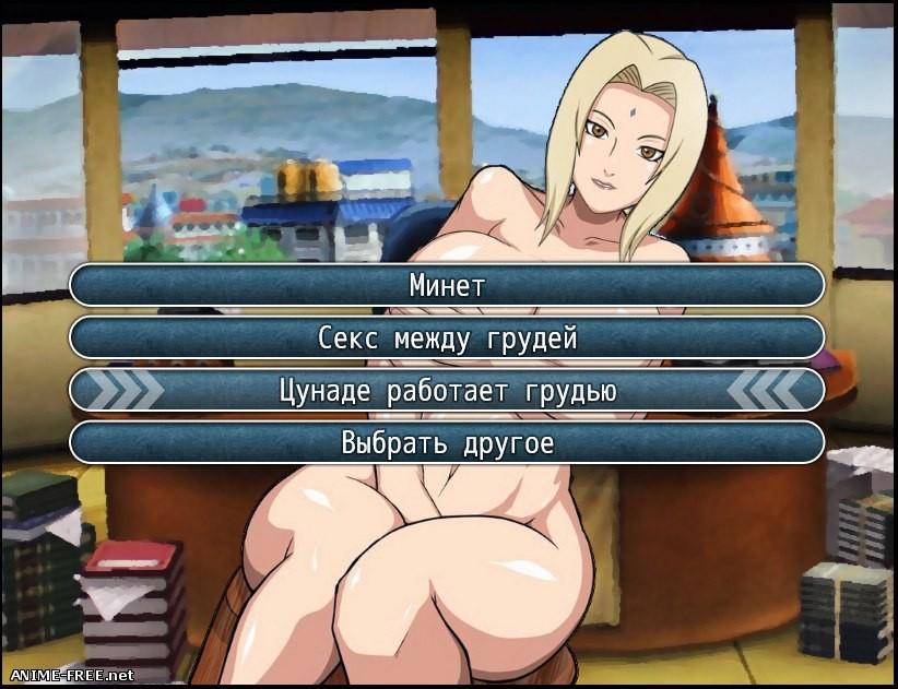 New Dawn Naruto Game