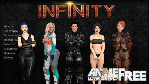 Infinity [2018] [Uncen] [ADV, 3DCG] [Android Compatible] [ENG,RUS] H-Game