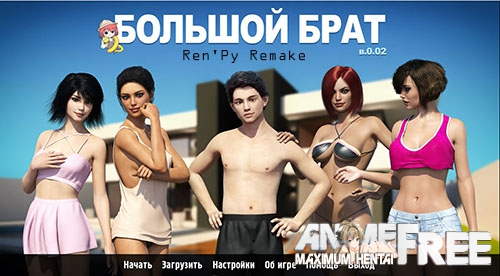 Big Brother. Ren'Py Remake [2018] [Uncen] [ADV, 3DCG, SLG] [Android Compatible] [RUS,ENG] H-Game